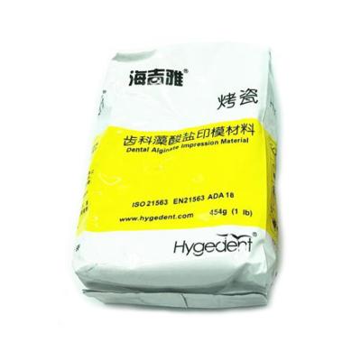 海吉雅 烤瓷藻酸盐印模材